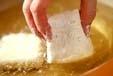 とろろ掛け揚げ出し豆腐の作り方1