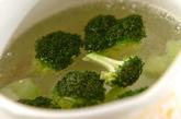 ブロッコリーの塩炒めの下準備1