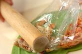 冬瓜のソムタム風サラダの作り方1