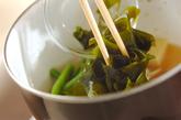 ハマグリと高野豆腐の煮物の作り方4