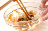 簡単梅風味漬け物の作り方2