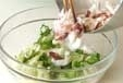 イカと野菜の和え物の作り方2