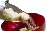 豆腐のお吸い物の作り方2