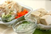 キノコあんかけ揚げ出し豆腐の下準備1