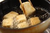 キノコあんかけ揚げ出し豆腐の作り方1