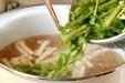 セリのスープの作り方2