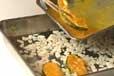 カボチャのアーモンド揚の作り方2