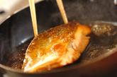 鮭のショウガ焼きの作り方2