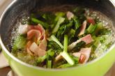 小松菜のクリーム煮の作り方1