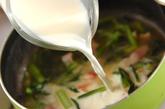 小松菜のクリーム煮の作り方2