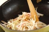 ホウレン草のケチャップパスタの作り方1