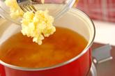 つぶしジャガのスープの作り方1