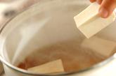 エンドウ豆の卵とじの作り方1
