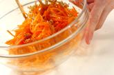 作り置きニンジンサラダの作り方3