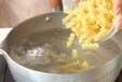 マカロニサラダの作り方1