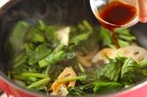 ホウレン草の炒め和えの作り方2
