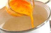 のりたまスープの作り方2