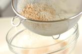 小豆きな粉クッキーの下準備1
