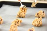 小豆きな粉クッキーの作り方3