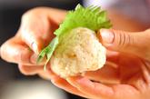 梅しそおにぎりの作り方2