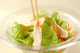チキンサラダ・オレンジ風味の作り方4