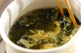 ワカメと卵のスープの作り方2