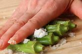 ナスとカボチャの揚げづけの作り方3