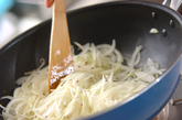 鶏手羽元のカレー煮の作り方2