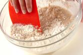 枝豆チーズパンの作り方3