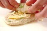 枝豆チーズパンの作り方8