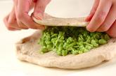 枝豆チーズパンの作り方5