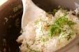 大葉と白ゴマのご飯の作り方2