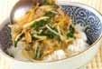 中華春雨丼の作り方3