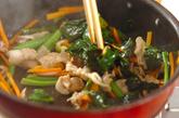 豚肉とアボカドソースで美肌丼☆の作り方2