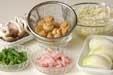 鶏肉のトマト煮の下準備4