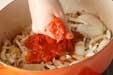 鶏肉のトマト煮の作り方3