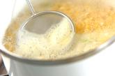 トウモロコシの蒸し煮スープの作り方1