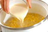 トウモロコシの蒸し煮スープの作り方2