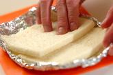 パンキッシュの作り方1