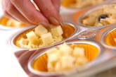 チーズベリーマフィンの作り方3