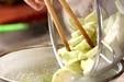 ナスのみそ汁の作り方1