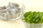 エビとキヌサヤの塩炒めの下準備1