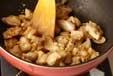 鶏肉とナッツの炒め物の作り方4