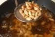 鶏肉とナッツの炒め物の作り方1