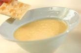 キャロットスープの作り方3