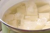 麻婆豆腐の下準備1