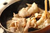 甘辛豚肉のライスバーガーの作り方2