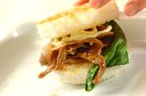 甘辛豚肉のライスバーガーの作り方3