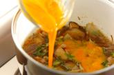 野菜たっぷり親子丼の作り方2