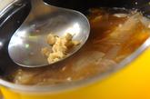 たっぷりけんちん汁の作り方3